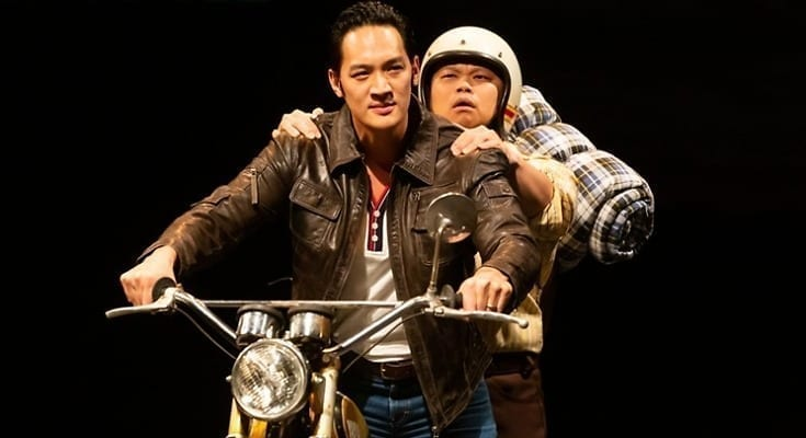 Vietgone play houston